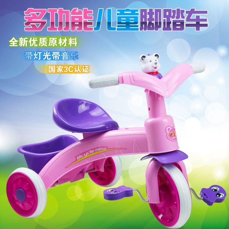启诺童车 儿童三轮车脚踏车学步车 婴幼儿三轮脚踏车带灯光音乐