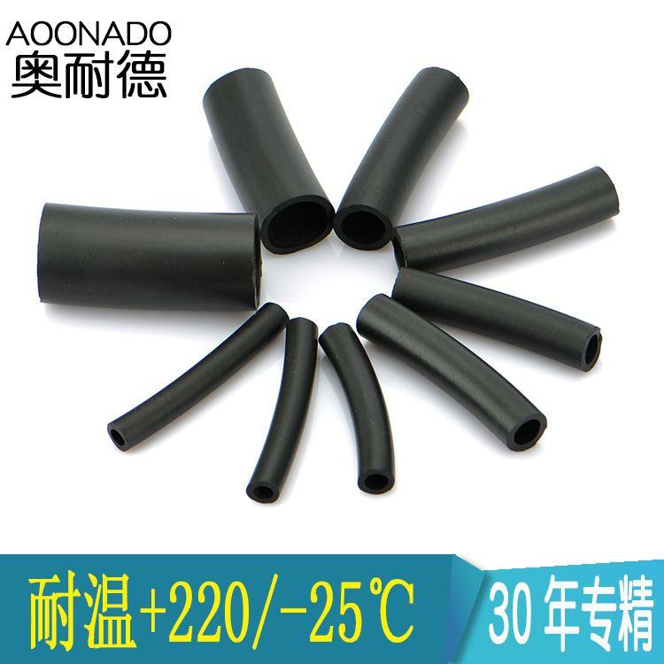 耐高温氟胶管 化工套管 供应4*7耐高温氟胶软管 奥耐德厂家批发