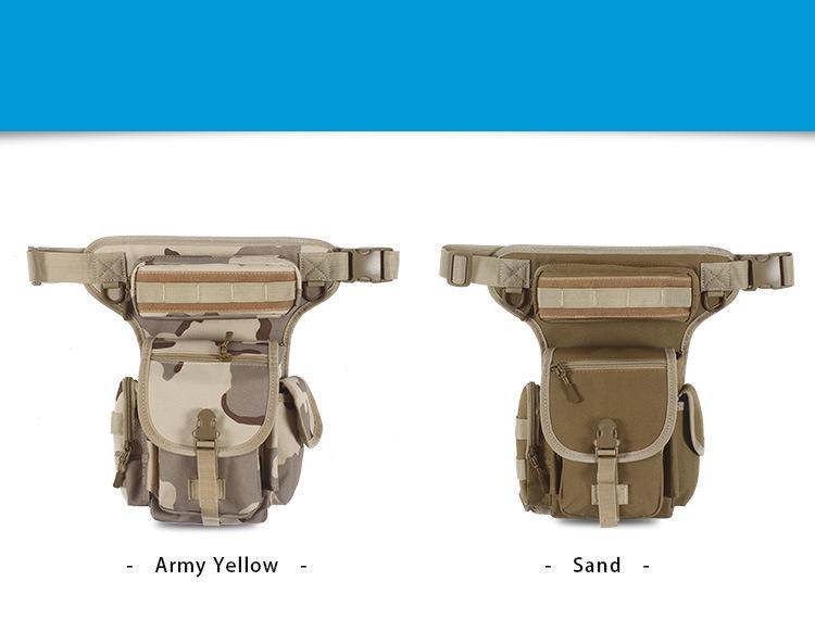 特洛利思军事战术鞍包 多功能装配胸包腿包 厂家直销战术背包