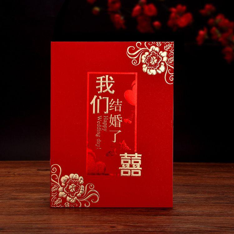 结婚礼金薄 婚庆嘉宾签到本 喜庆用品通用礼单礼簿记账本厂家批发