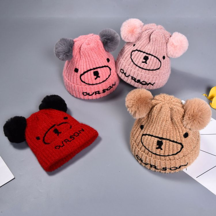 批发婴幼儿帽秋冬加绒厚款儿童针织毛线帽卡通护耳帽男女童套头帽