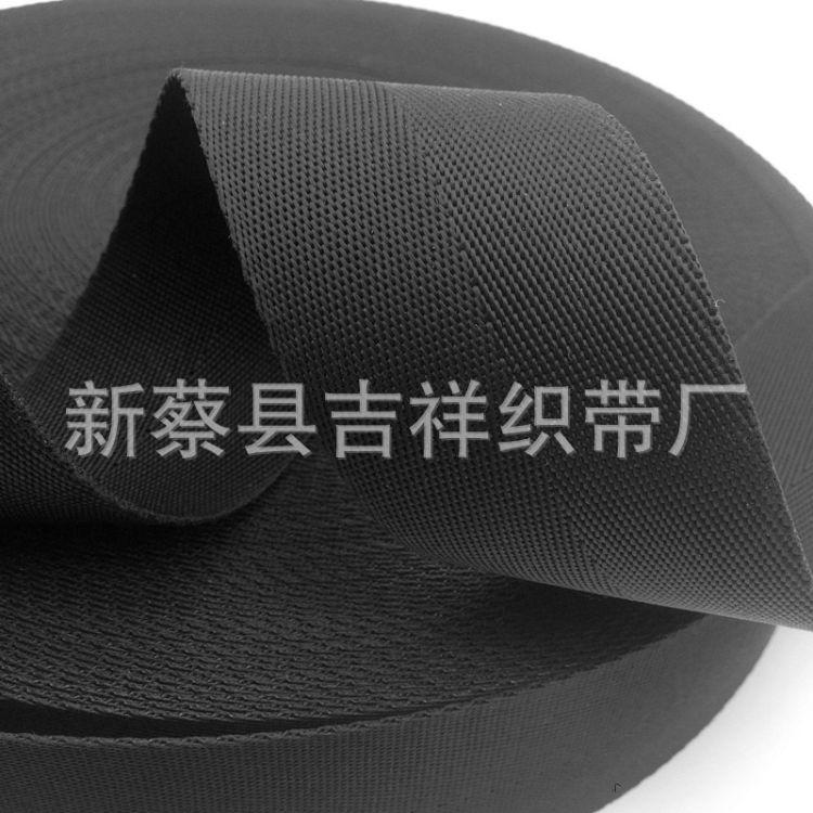 厂家批发黑色人字纹丙纶织带 4.8cm消防安全帽防火阻燃安全帽带子