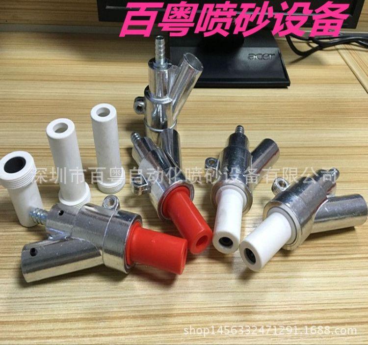 厂家批发手动自动加压式喷砂抢碳化硼喷嘴钨钢喷砂嘴各类喷砂设备