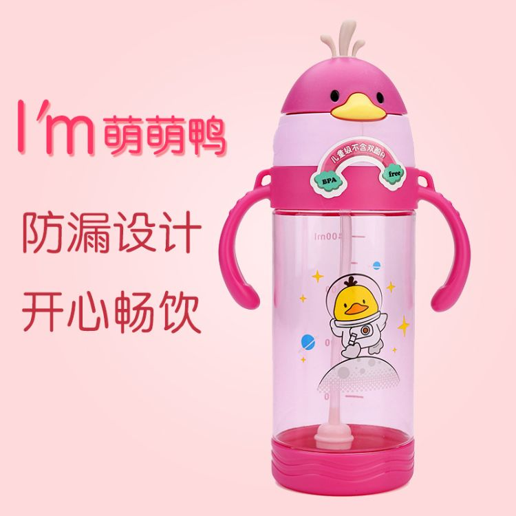 厂家批发卡通儿童背带水壶宝宝吸管水杯出行便携杯运动防摔塑料杯