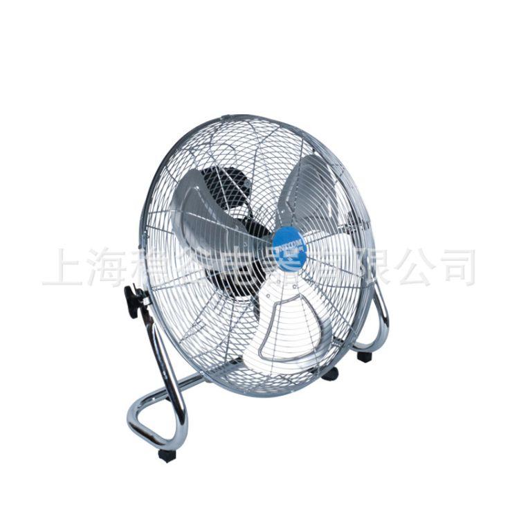 FE30-A电风扇大功率工业风扇落地扇家用商用台式趴地扇坐爬地扇