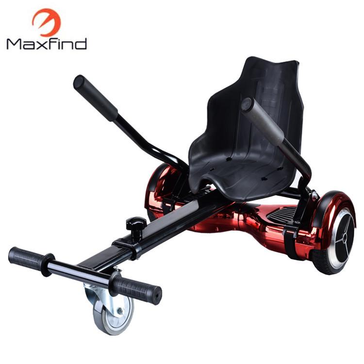 厂家直销平衡车扭扭车用卡丁车架抖音神器儿童成人用座包支撑车架