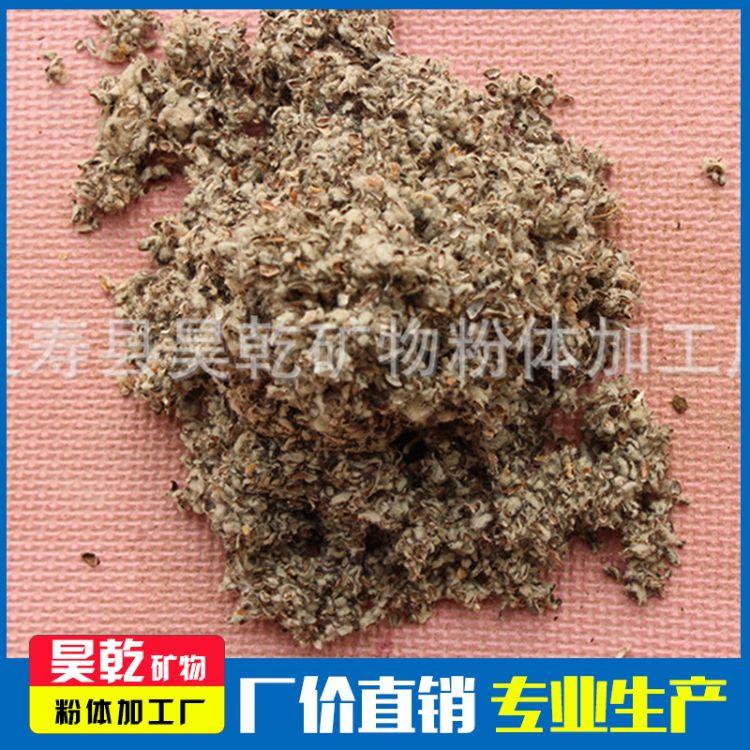 昊乾供应优质棉壳 棉籽壳挂饰 工艺品 量大从优 品质可靠