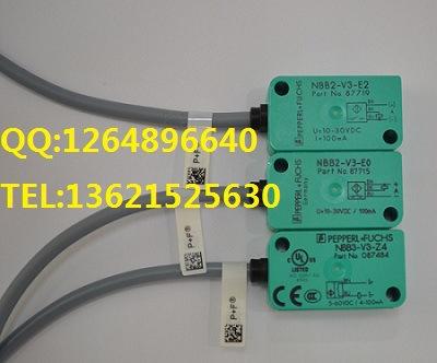 SIL3隔爆法兰球阀位置反馈器ALS-500PP本安型NCB2-V3-N0