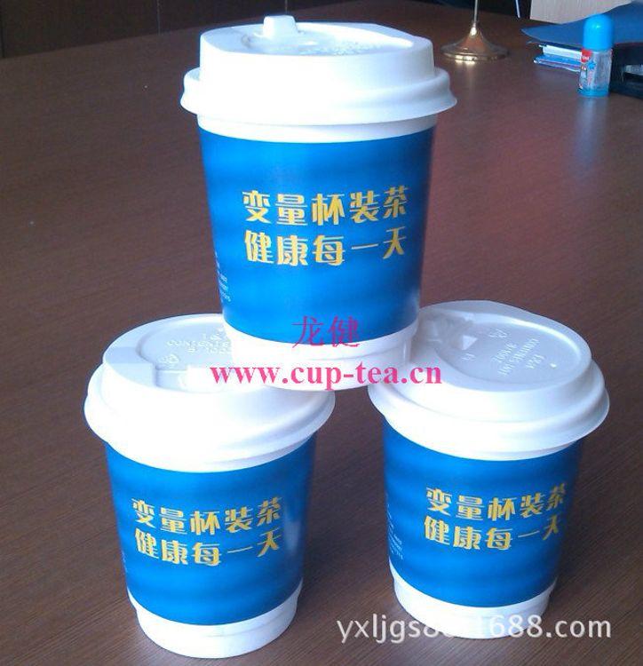 大量批发浓茶味隐茶杯 茉莉花杯装茶 隐茶杯机器设备生产厂
