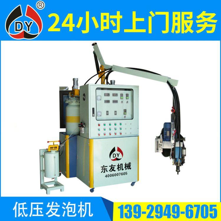 东友 聚氨酯低压发泡机 多功能聚氨酯低压发泡机批发