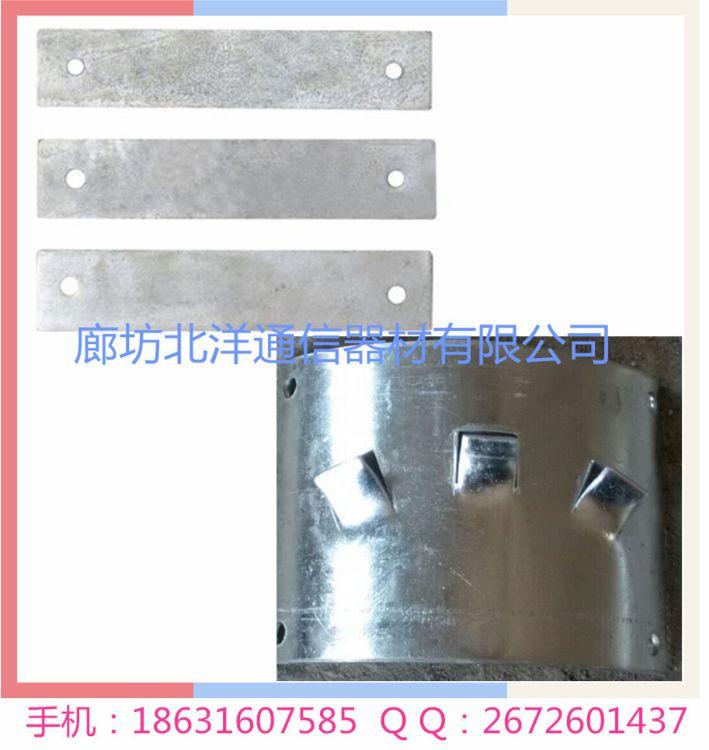 厂家直销优质大量库存电力通信护杆条、护杆瓦热镀锌防锈处理