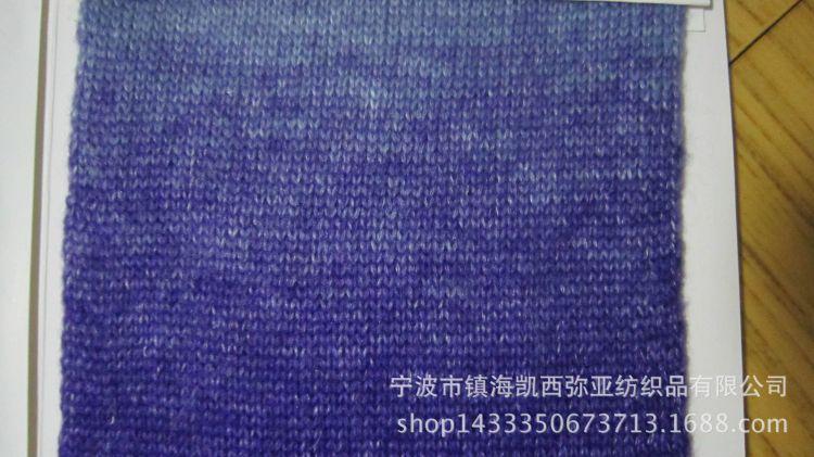 渐变色特种纱花式纱喷毛纱1/4.8NM   厂家直销部分现货可定纺