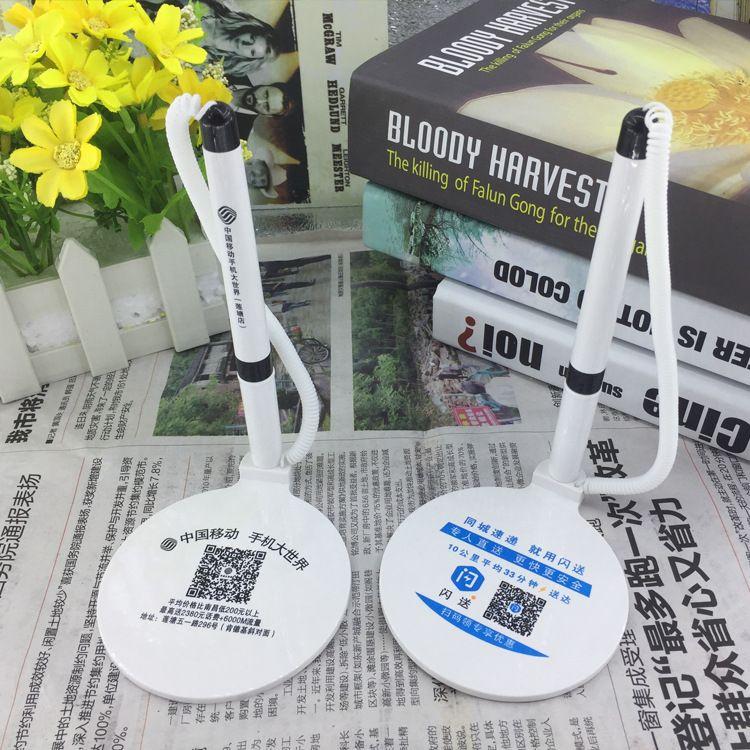 厂家直销塑料底座宣传广告柜台笔粘桌笔可印LOGO大量批发广告笔