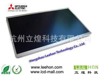 三菱8.4寸超高亮度工業液晶屏 AA084XB11