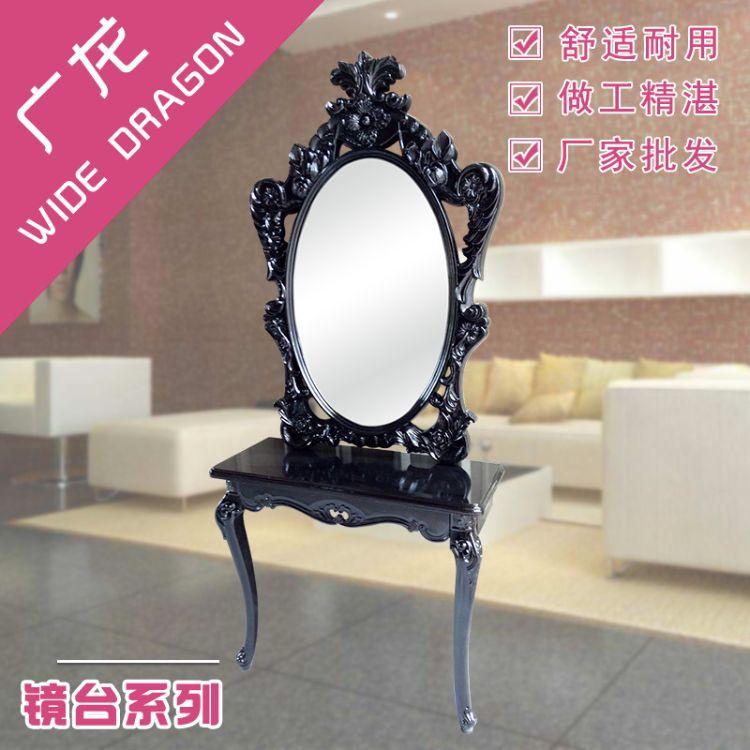 批发 理发美发镜台化妆单面美发镜 古典中式梳妆镜 GL1082