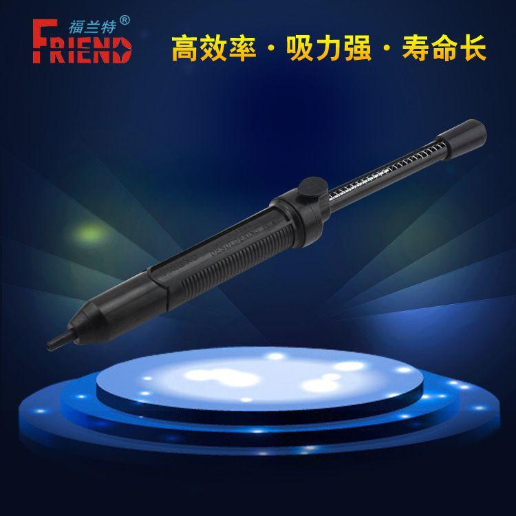 供应 高品质 吸锡器 全塑吸锡器 防静电吸锡器 F108黑色吸锡器