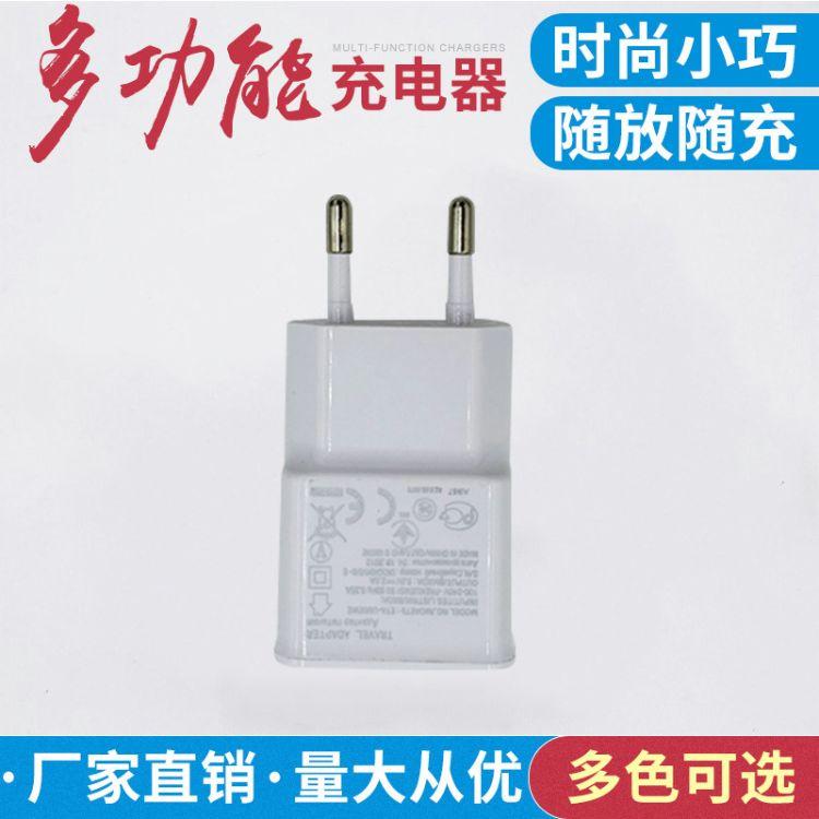 Tennple 5V手机充电器 电源适配器 71充电器