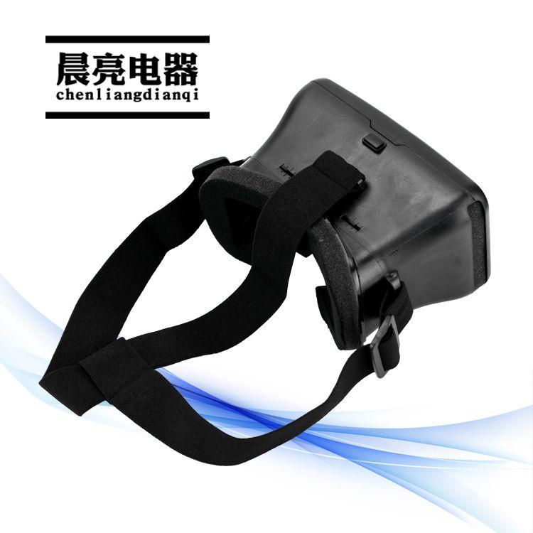 工厂直销 3dvr眼镜 手机3d影院 虛拟现实场景
