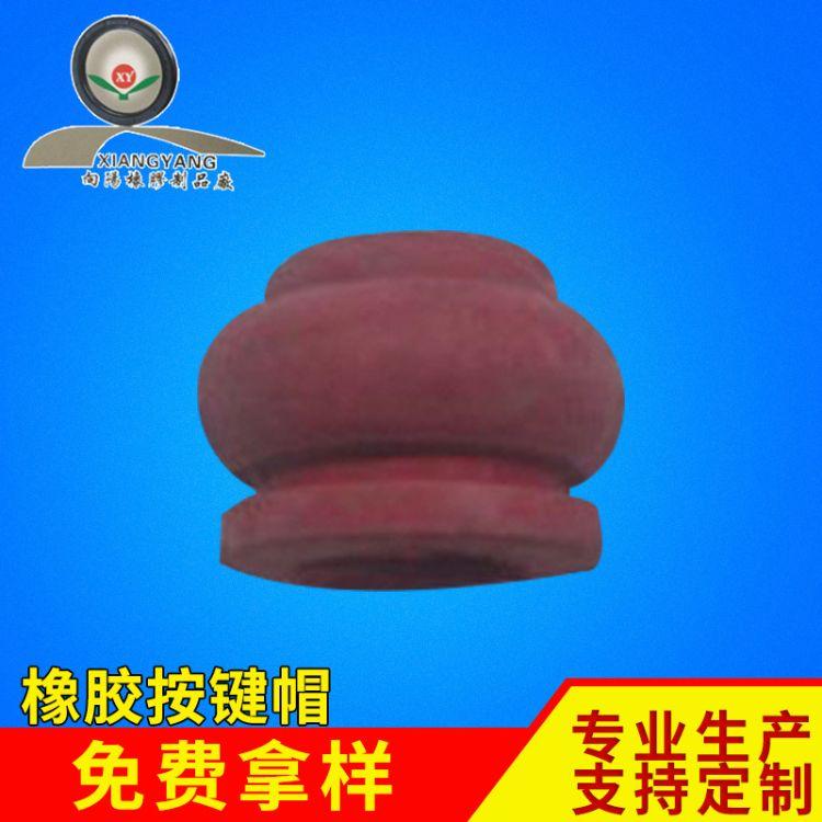 做工精细规格齐全橡胶制品按键帽 各类橡胶制品