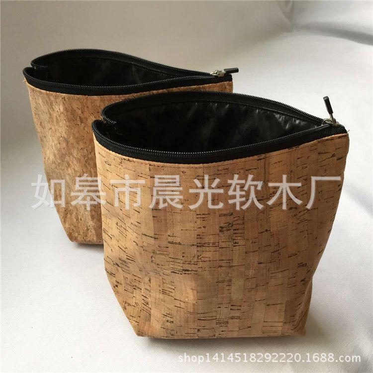 森美帝新款软木化妆包化装品收纳袋女工手包可按要求订制量大从优