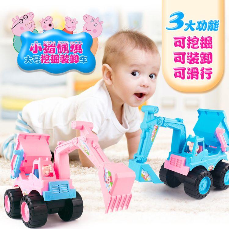 儿童大号勾手挖掘机批发价格 多功能工程车挖掘装卸机玩具批发零售