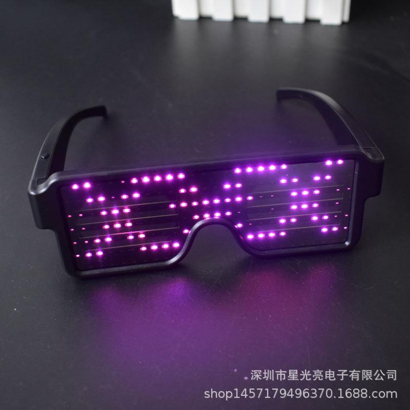 蹦迪K唱发光眼镜按键开关8种图案变幻派对礼品