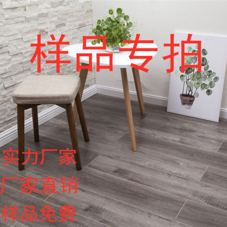 厂家直销实木多层多层实木三层实木实木三层木地板家装工装木地板