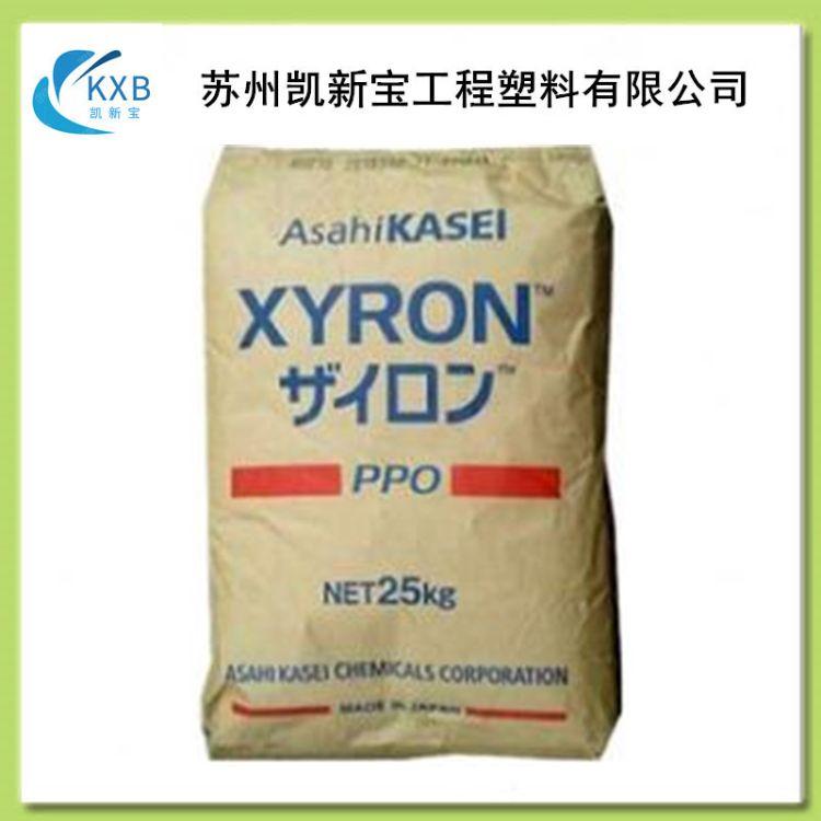 PPO/日本旭化成/100Z BK阻燃级 耐高温  耐水解 加纤ppo