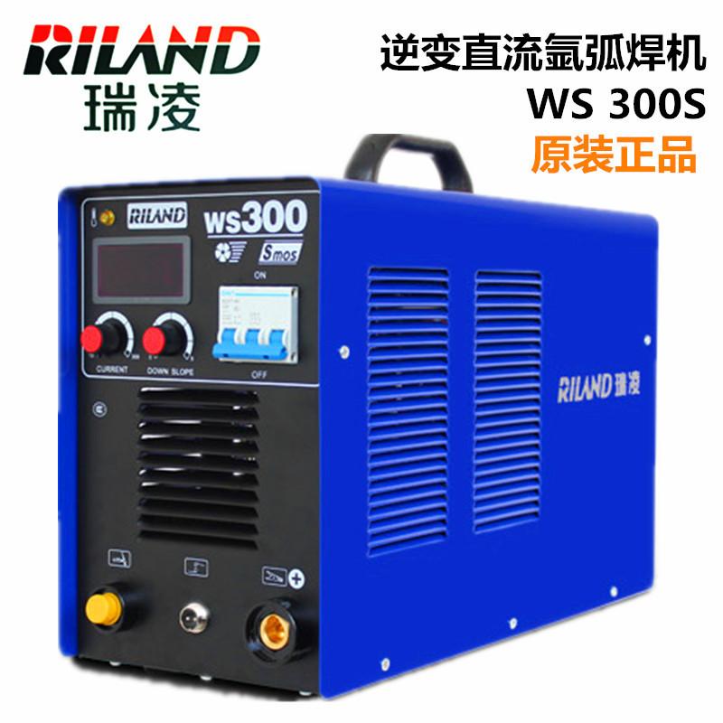 瑞凌WS-300A便携手提式工业用逆变直流氩弧焊机/电焊两用焊机380V