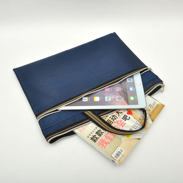 防水菱形纹牛津布女士休闲手提包收纳袋 男士拉链文件包资料袋