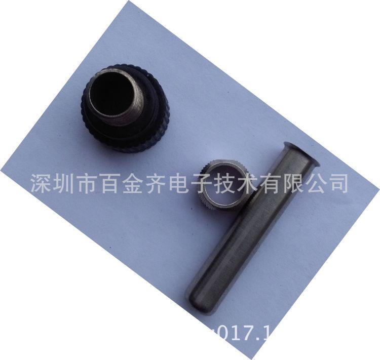 批发ET无铅焊台发热芯外固套 2000高频焊台配件外固套手柄套头
