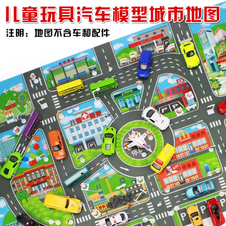 厂价直销儿童玩具中文停车场景路标地图 不含车子及配件 淘宝赠品