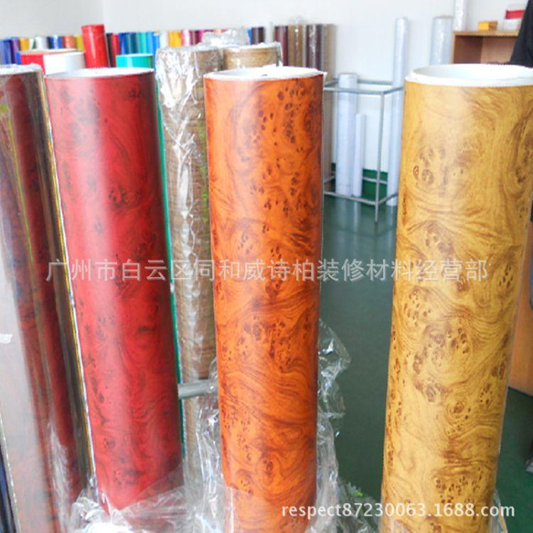 威诗柏木纹即时贴PVC木纹贴纸加厚波音软片木纹装饰贴纸批发