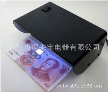 出口欧洲紫光验钞机 验钞器 小型验钞仪紫光验钞器