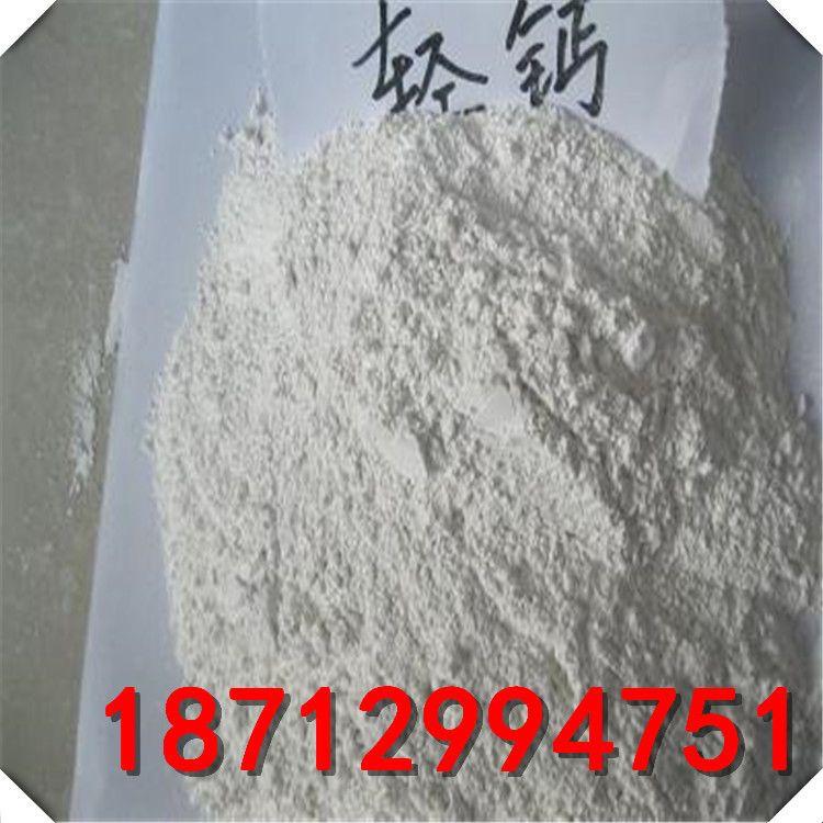 轻质碳酸钙 钙粉 pvc专用钙粉 塑料填充钙粉