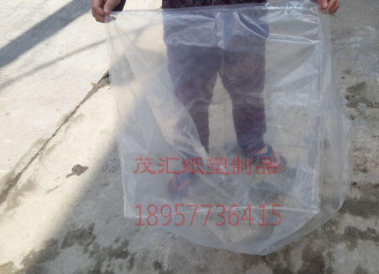 厂家定做大型手工方底袋 PE巨大机械设备四方袋 价格实惠