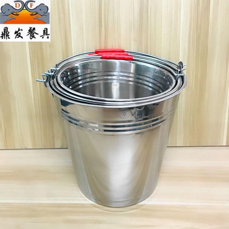 厂家直销 鼎发餐具 水桶 加厚不锈钢手提桶 家用洗车桶 钓鱼桶