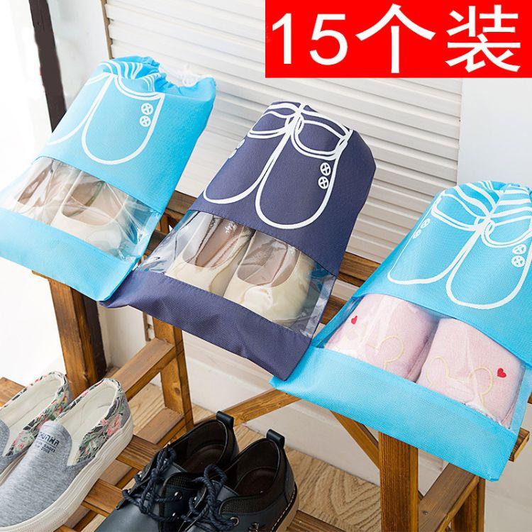 厂家直销 鞋子收纳袋子鞋袋鞋盒防尘袋鞋套束口袋旅行收纳袋5个装