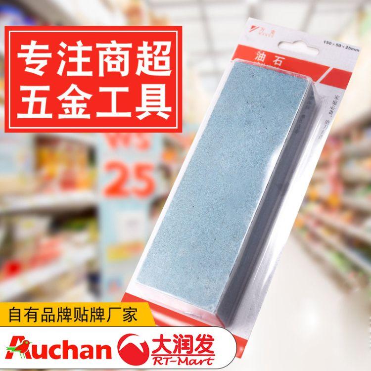 超市便利店专供  12620 万克氧化铝  油石 磨刀石