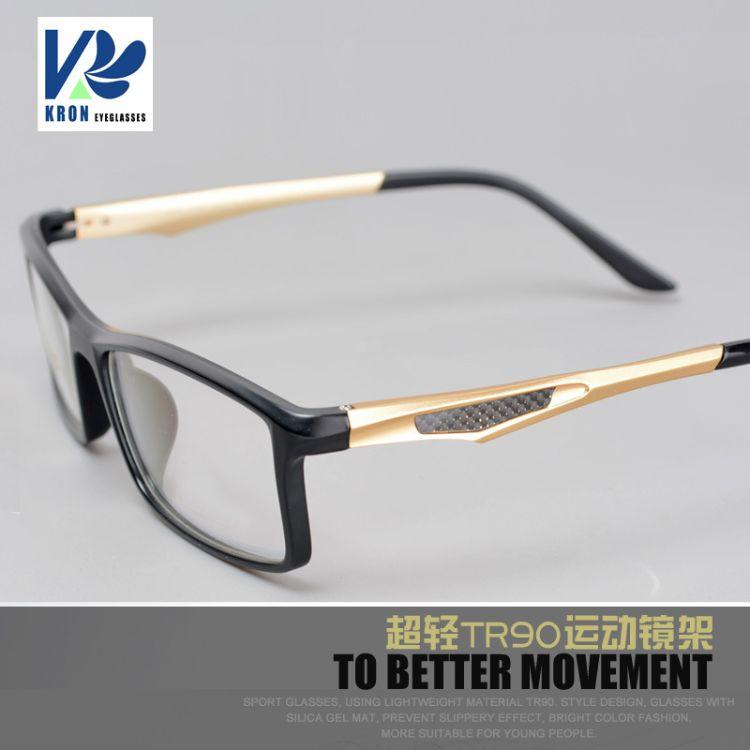 个性新款运动眼镜框男弹簧铝镁镜脚白框学生近视眼镜架商务
