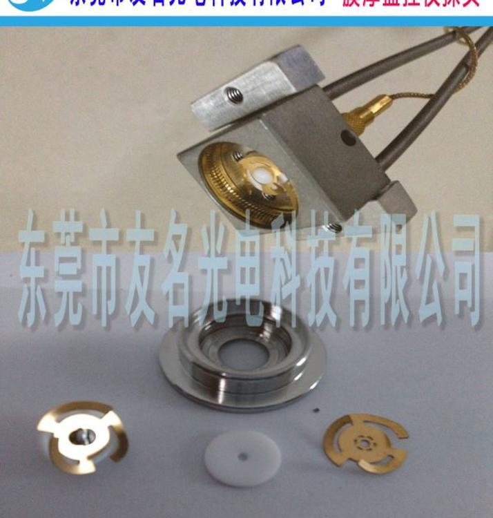 真空光学镀膜机晶振探头陶瓷座指环型弹片膜厚监测仪探头