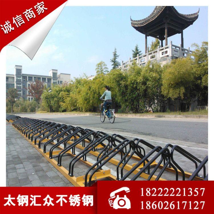厂家生产加工各种不锈钢自行车停车架 材质保证 价格优惠