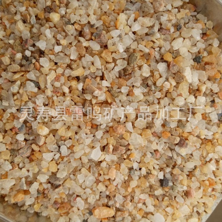 批发多肉铺面中号3-6mm纯净黄金砂 25公斤包装美化盆栽铺面用沙