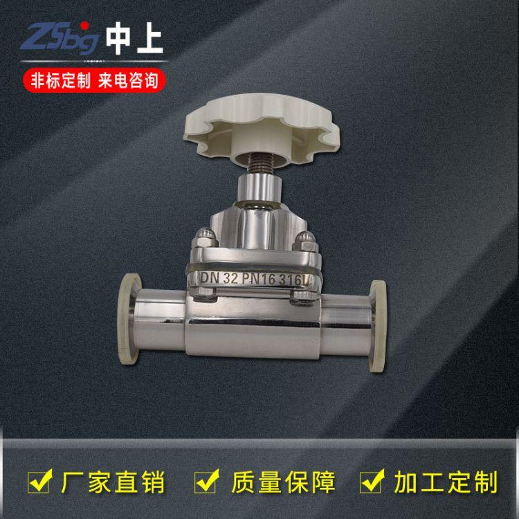 批发生产316不锈钢快装隔膜阀 食品卫生级快装直流式隔膜阀厂家