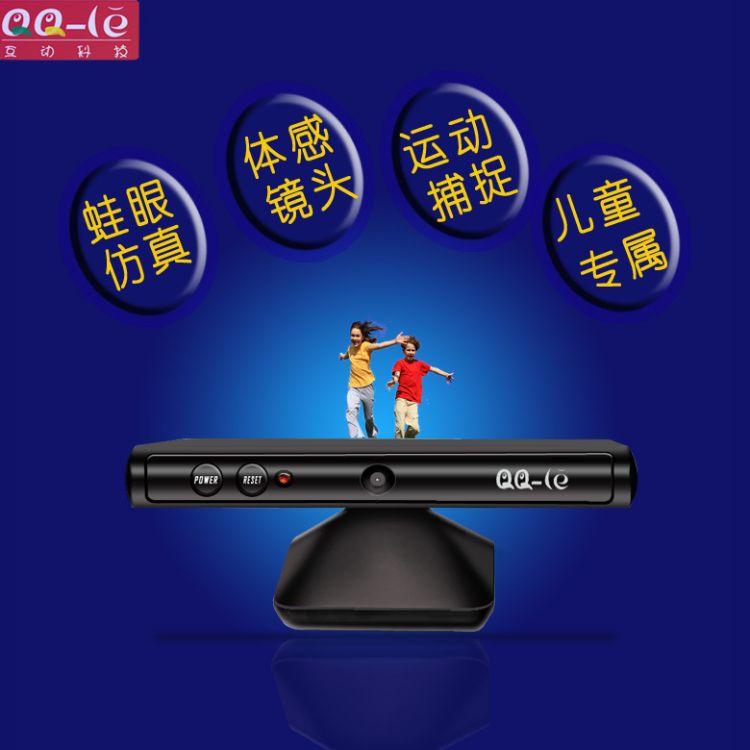厂家直销儿童礼物体感游戏机 娱乐运动健身电视感应训练器材