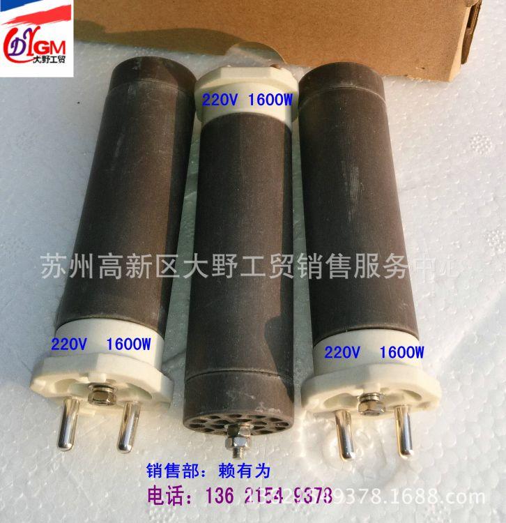 供应塑料焊枪枪芯,塑料焊枪发热芯,塑料焊枪陶瓷加热芯