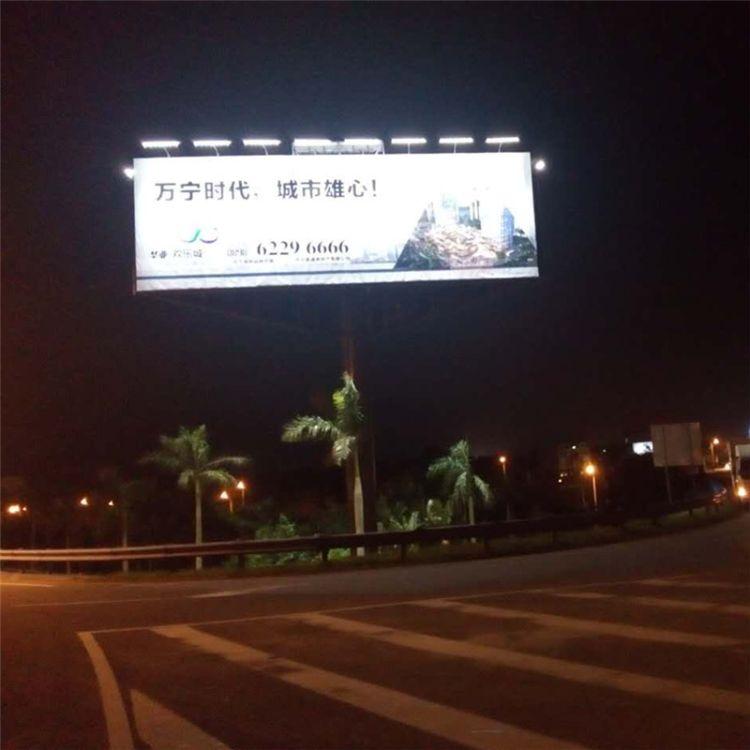 太阳能广告灯 户外高炮广告牌照明灯具生产厂家 卓杰照明