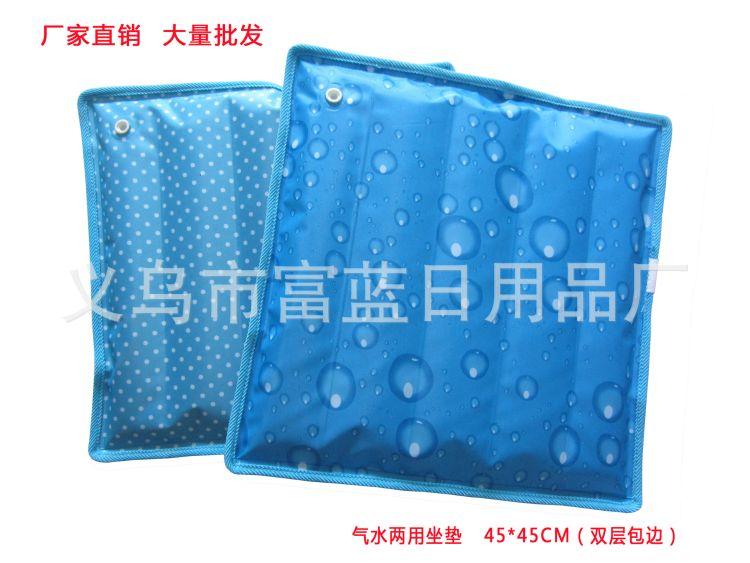 厂家自充水包边清凉水垫 多功能散热降温冰凉水垫 充水充气汽车冰