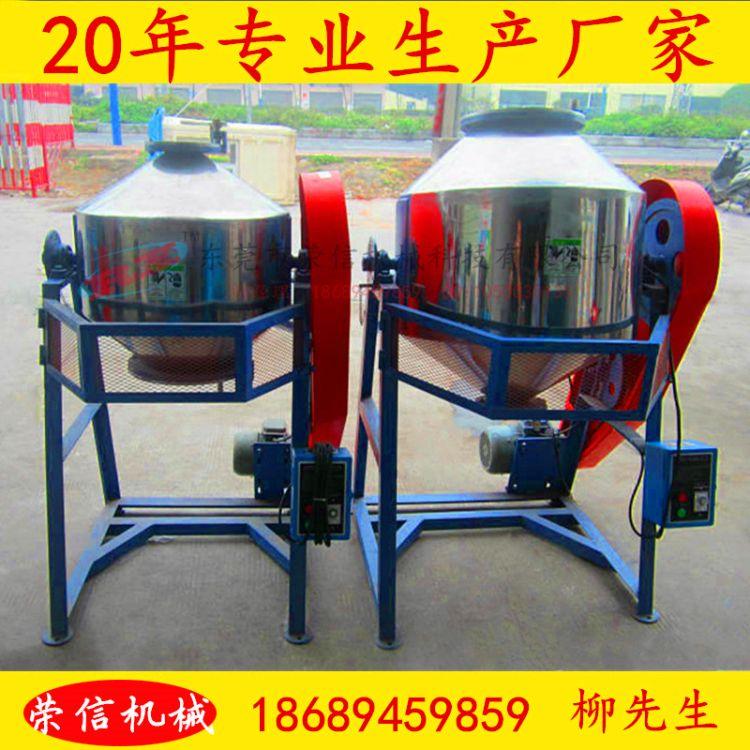 50kg滚桶混料机 回转式粉体翻滚机 饲料食品混色搅拌混料批发