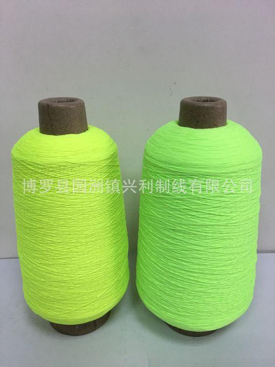 厂家直销涤纶高弹丝dty200d 优质涤纶高弹丝200d